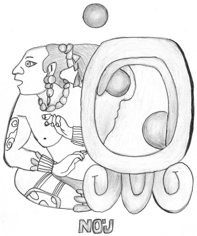 Maya Glyph for Knowledge and Wisdom